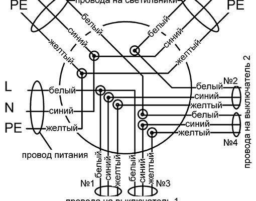 shema podklyucheniya prohodnogo vyklyuchatelya