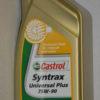 kakoe maslo zalivajut v korobku peredach lifan solano